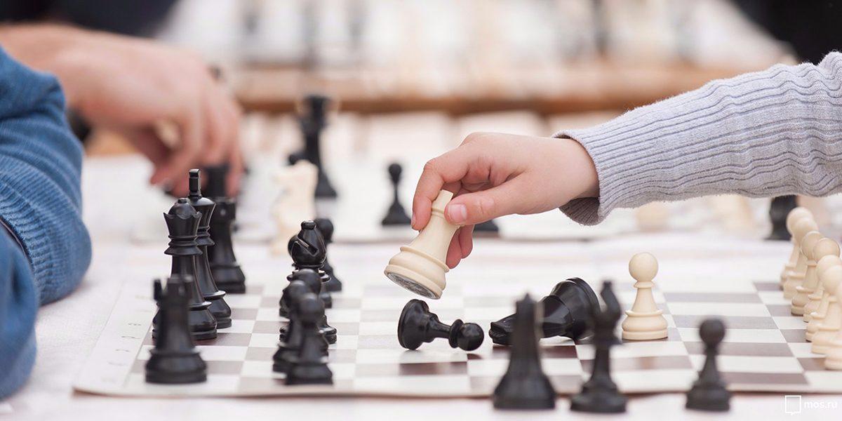 Проведение межрегионального командного онлайн – соревнования по шахматам «I Шахматные игры» среди Региональных центров по модели Образовательного центра «Сириус»