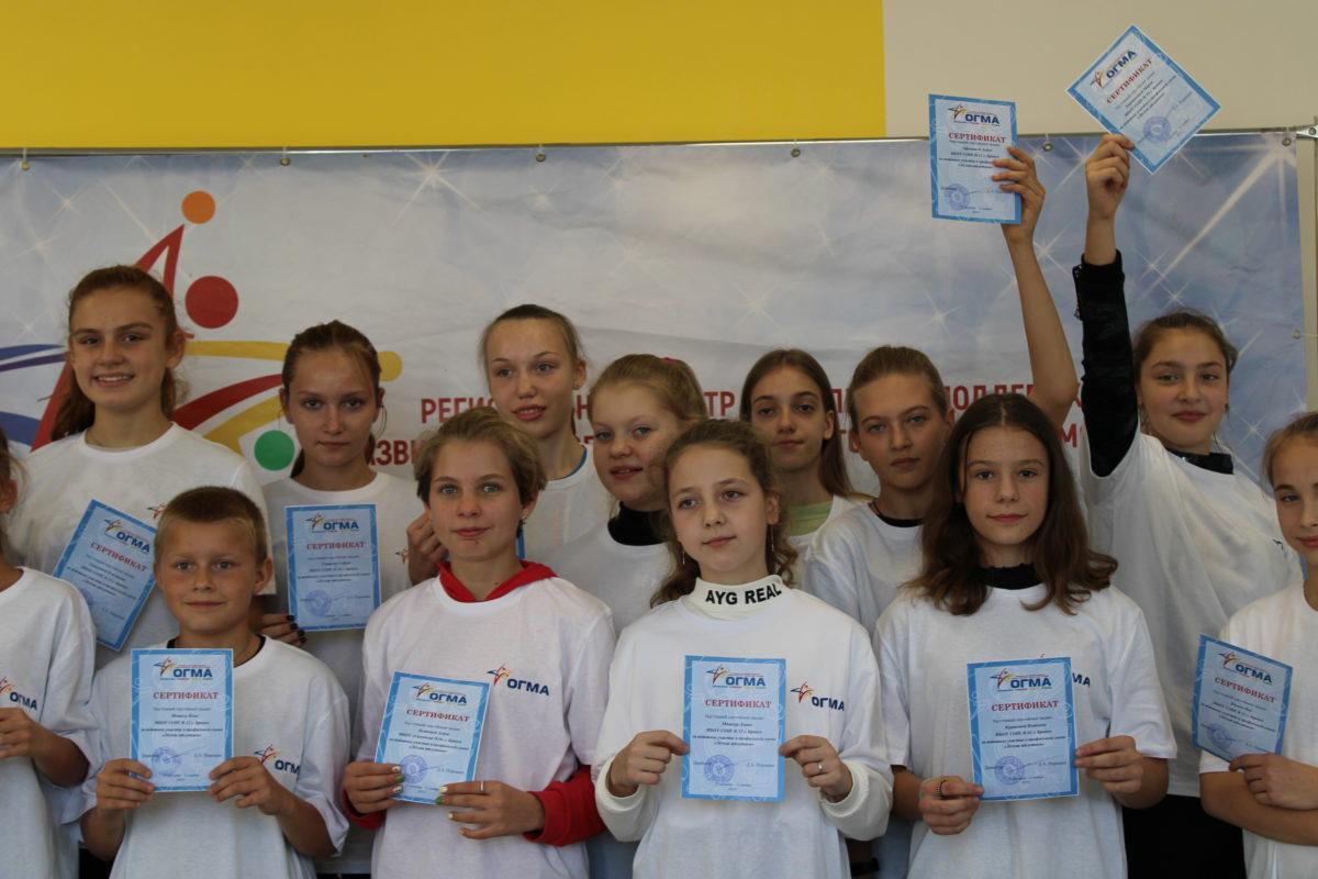 Брянский центр для одаренных детей и молодежи «ОГМА» провел церемонию  закрытия профильной смены по легкой атлетике